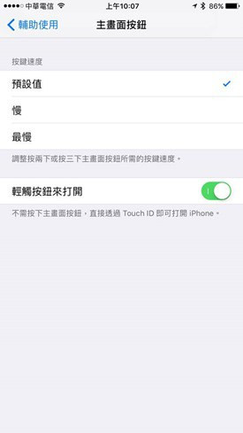 touch id 2