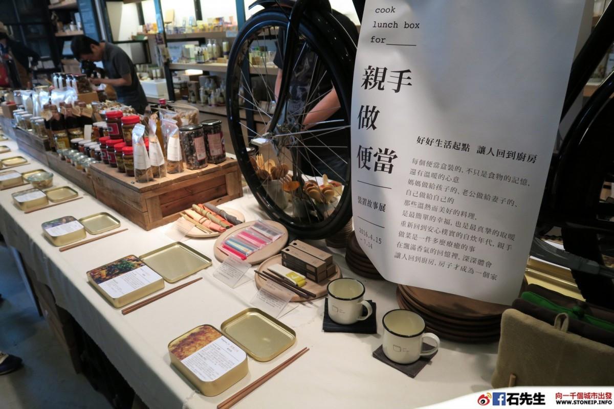 taiwan_taichung_travel_008