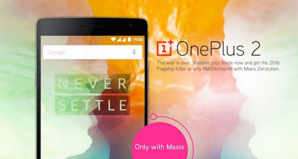 Maxis-OnePlus-2-No-Contract-600x321