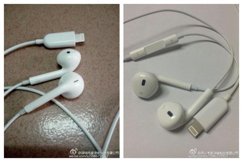 是除iPhone 7外型 新款Lightning介面耳機也曝光這篇文章的首圖