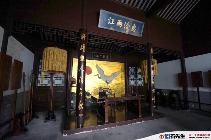 nanjing-hong-kong-express-shanghai-travel-experience113
