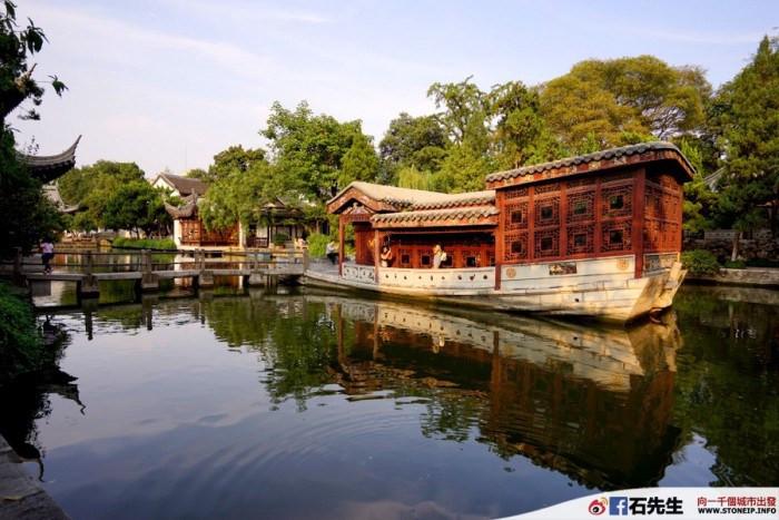 nanjing-hong-kong-express-shanghai-travel-experience123