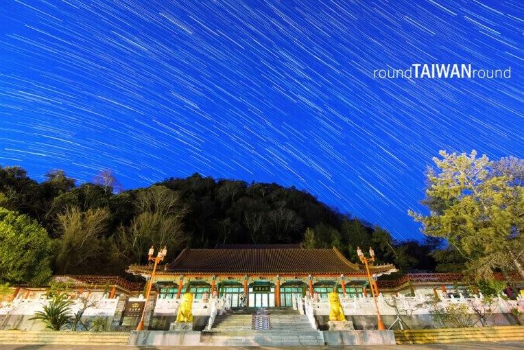 Lishan Guest House (梨山賓館)-066
