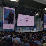 Android Go 系統!讓你的低階手機有更好的體驗!