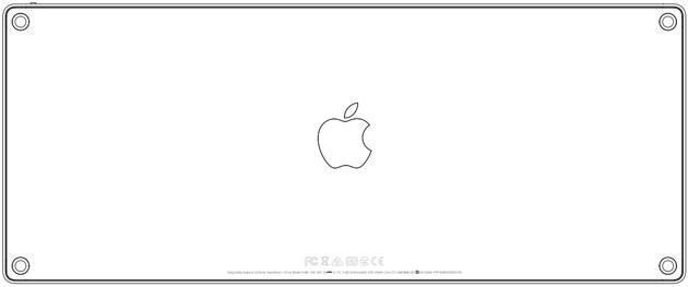 apple-wireless-keyboard-2015-fcc