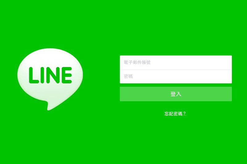 LINE for iPad-02_resize