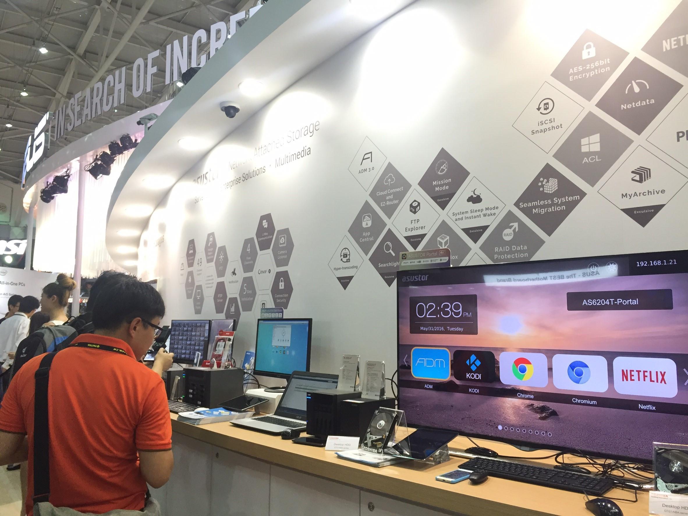 是華芸科技新旗艦 NAS、ADM 3.0 及 CMS Lite 於Computex 台北亮相這篇文章的首圖