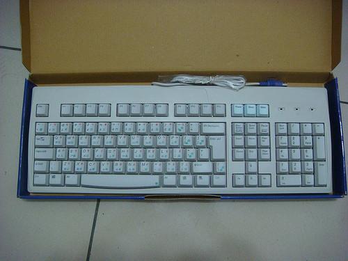 是新買的百元鍵盤HKB-2098這篇文章的首圖