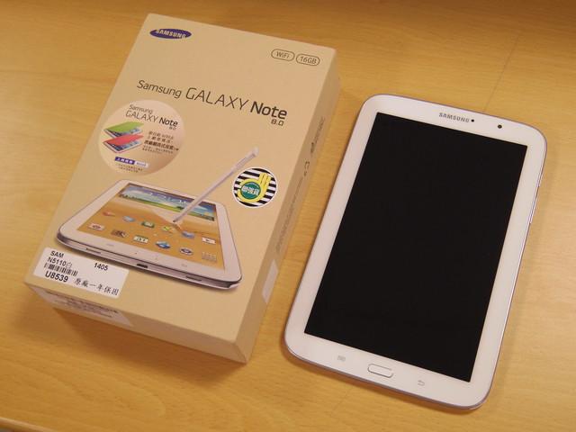 是[開箱]Samsung Galaxy Note 8.0 更豐富的行動生活這篇文章的首圖