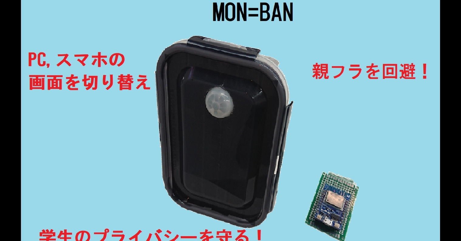 Mobile Phones, Mobile Phone Accessories, Font, Product design, Electronics, Brand, Computer font, Design, Aspirin, バイ アスピリン, product, product, telephony, mobile phone, technology, font, gadget, electronic device, communication device, mobile phone accessories
