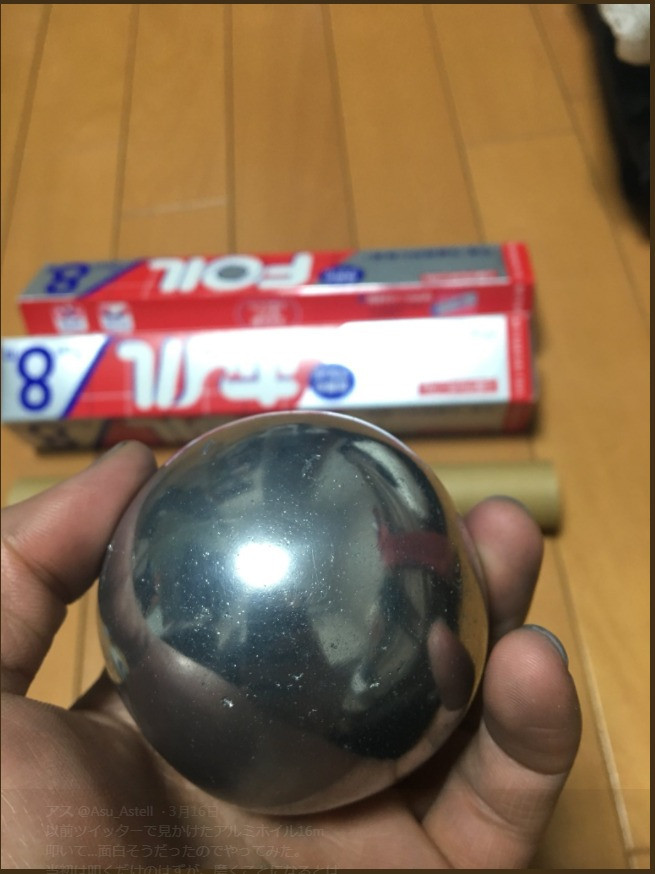 Aluminium foil, Foil, Tin foil, Aluminium, Polishing, Metal, Microwave Ovens, Sandpaper, Thermal insulation, Packaging and labeling, polished foil ball, bowling equipment, bowling ball, ball, hand, world