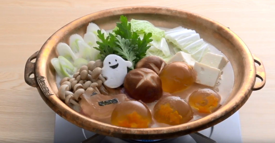 Nabemono, Hot pot, Chankonabe, Oden, Fish ball, Vegetarian cuisine, Recipe, Food, Comfort food, Vegetarianism, vegetarian food, dish, food, cuisine, asian food, vegetarian food, chinese food, hot pot, soup, japanese cuisine, chankonabe