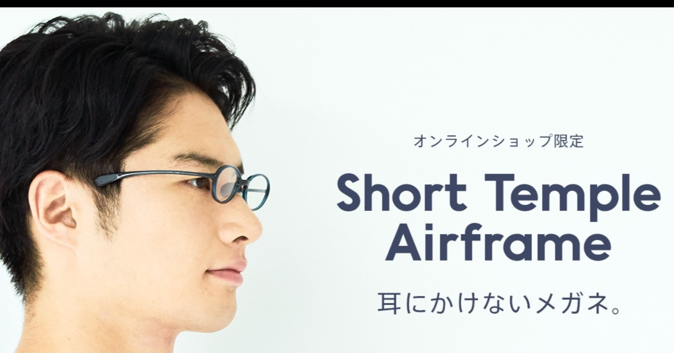 Glasses, JINS Inc., JINS, Goggles, Sunglasses, Chiara Appendino, Lens, Short, Temple, Airframe, eyewear, eyebrow, vision care, chin, glasses, nose, forehead, eyelash, font, jaw, テンプル, オンラインショップ限定, オンライン, ショップ, 限定, かけ, ない, メガネ, オンラインショップ限定, 眼鏡,JINS Inc.,JINS,護目鏡,太陽鏡,Chiara Appendino,鏡片,短,寺廟,機身,眼鏡,眉毛,視力保健,下巴,眼鏡,鼻子,額頭,睫毛,字體,下巴