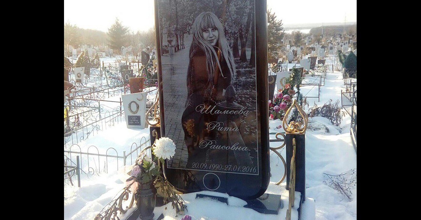 , Headstone, Telephone, Internet, Пикабу, , iPhone, Information, , , cell phone headstone, monument, winter, religion, place of worship, memorial, building, snow, shrine, statue