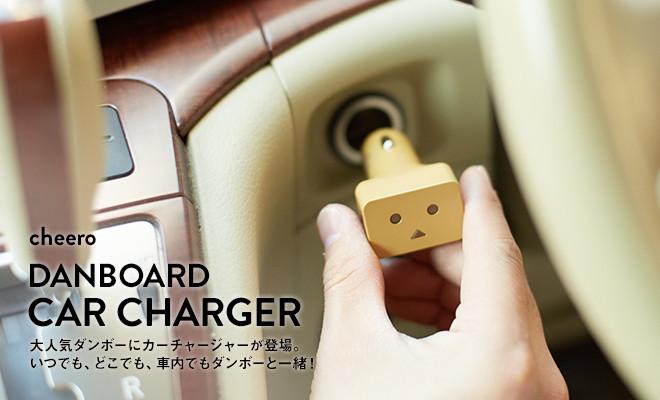 是阿楞車用急速充電器這篇文章的首圖