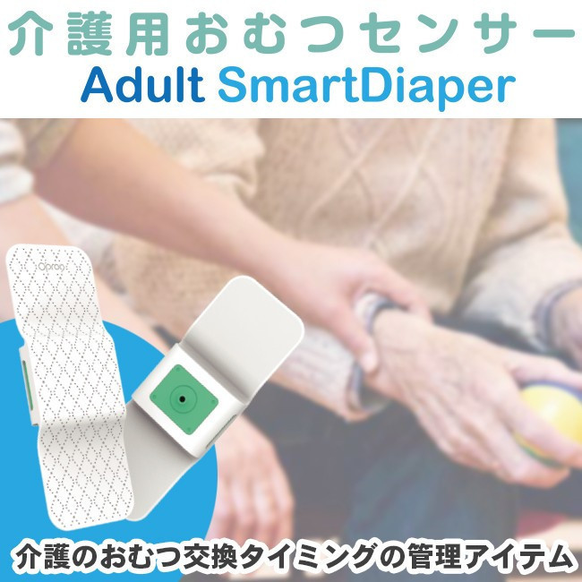Old age, Fall prevention, Pension, , Health, Falling, Human body, Nursing home care, Strength training, Frailty syndrome, Old age, product, finger, hand, product, product design, nail, service, thumb, font, Smart Reader Kids