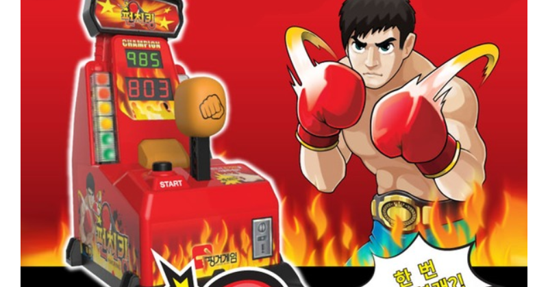 Finger, Digit, Boxing, Game, , , Force, Punch, Play, Toy, 指 力 王, cartoon, boxing glove, action figure, toy, games, fiction, fictional character, product, illustration, computer wallpaper