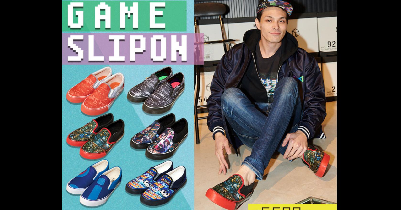 Sneakers, Shoe, Advertising, Sandal, Fashion, Product, Brand, sneakers, Footwear, Shoe, Plimsoll shoe, Slipper, Sandal, Athletic shoe, Style