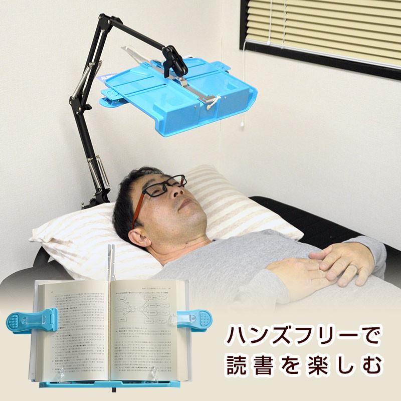 是睡前的閱讀也可以躺著看到睡著-靈活的多角度書架這篇文章的首圖