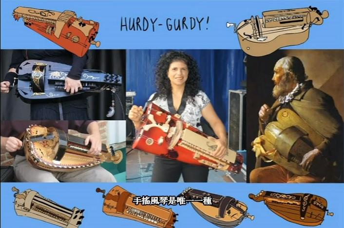 是骨灰級手搖風琴彈奏民謠金屬音樂這篇文章的首圖