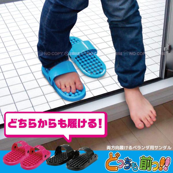 是只要能拖都好穿正反浴室拖鞋這篇文章的首圖