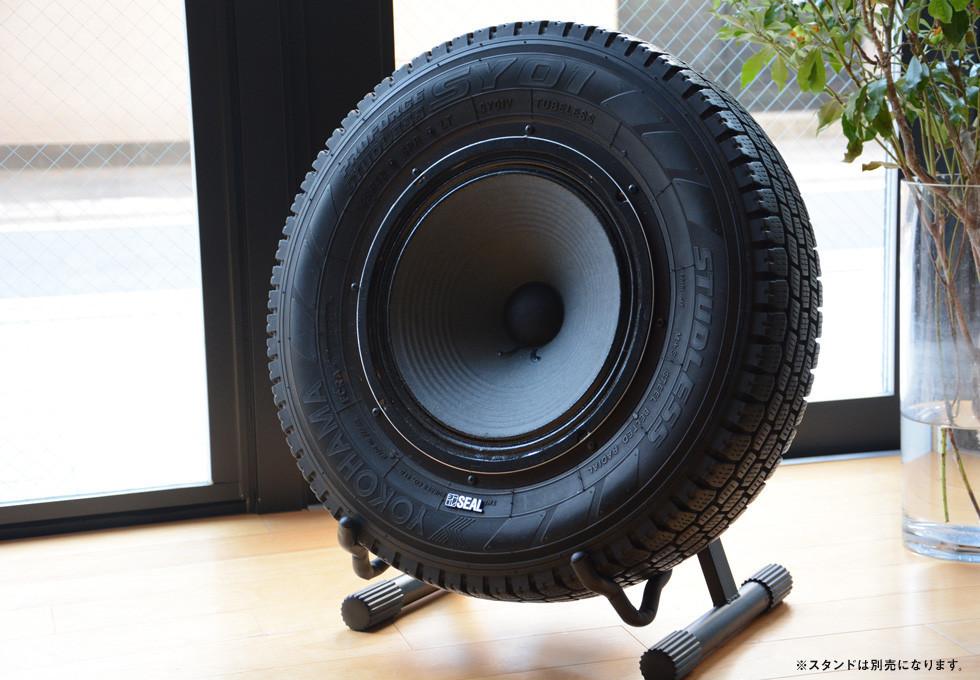 超Man的廢輪胎單聲道喇叭 - 癮科技