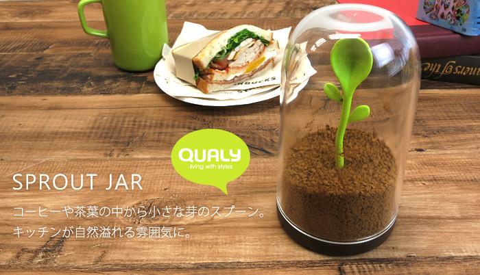 是新鮮到都長綠芽的咖啡/茶罐這篇文章的首圖
