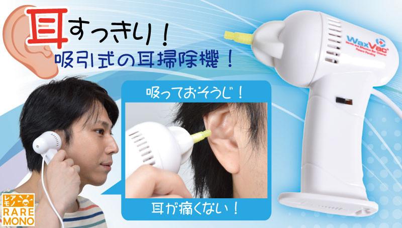 是能夠避免硬物刺激的挖耳垢工具這篇文章的首圖