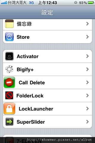 是[Cydia]更多的lockscreen快捷工具 LockLauncher這篇文章的首圖