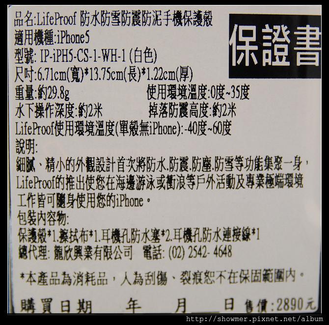 showmerDSC_8236