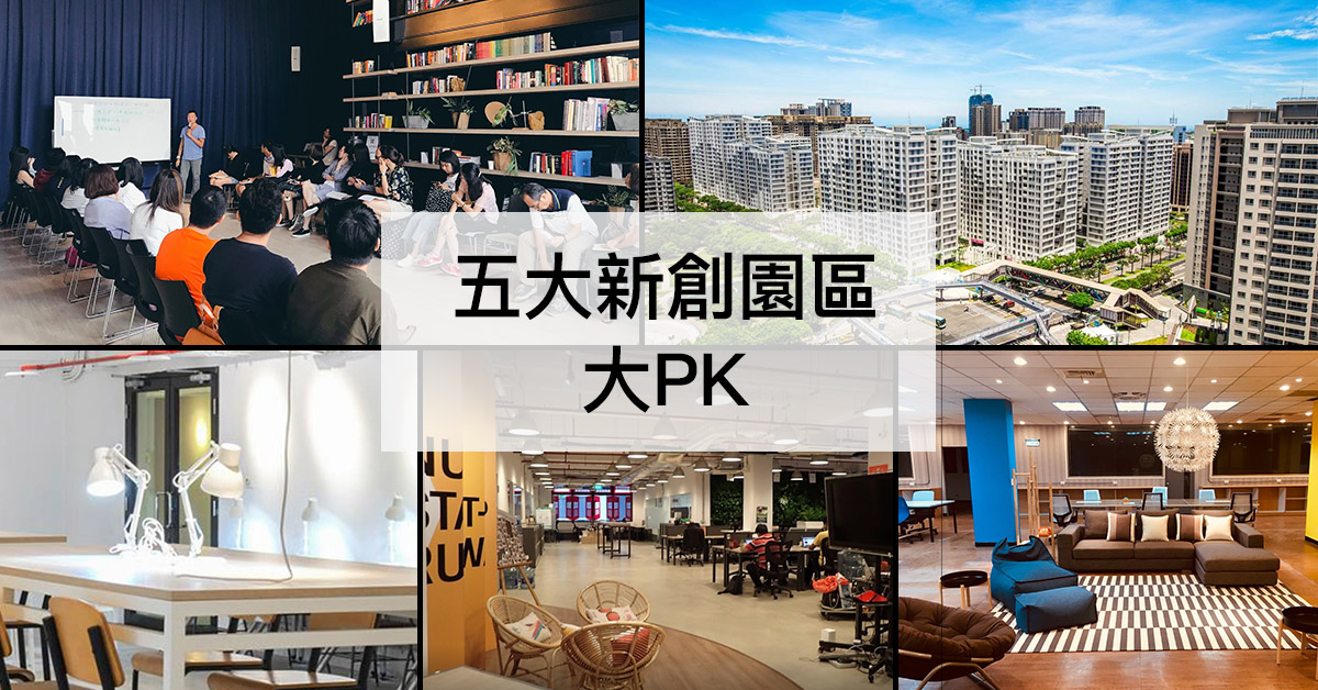 Real Estate, Interior Design Services, Apartment, Design, Feeding Hong Kong, Estate, , Japanese Language, Japanese numerals, Japan, japanese numbers, real estate, interior design, apartment, condominium, Feeding Hong Kong