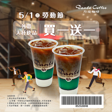 International Workers' Day, May 1, Labour Day, Instant coffee, Labor, 劳动基准法, Trade union, Laborer, Teacher, Holiday, coffee cup, Drink, Coffee, Cup, Cup, Food, White coffee, Teh tarik, Ipoh white coffee, Dish, Frappé coffee