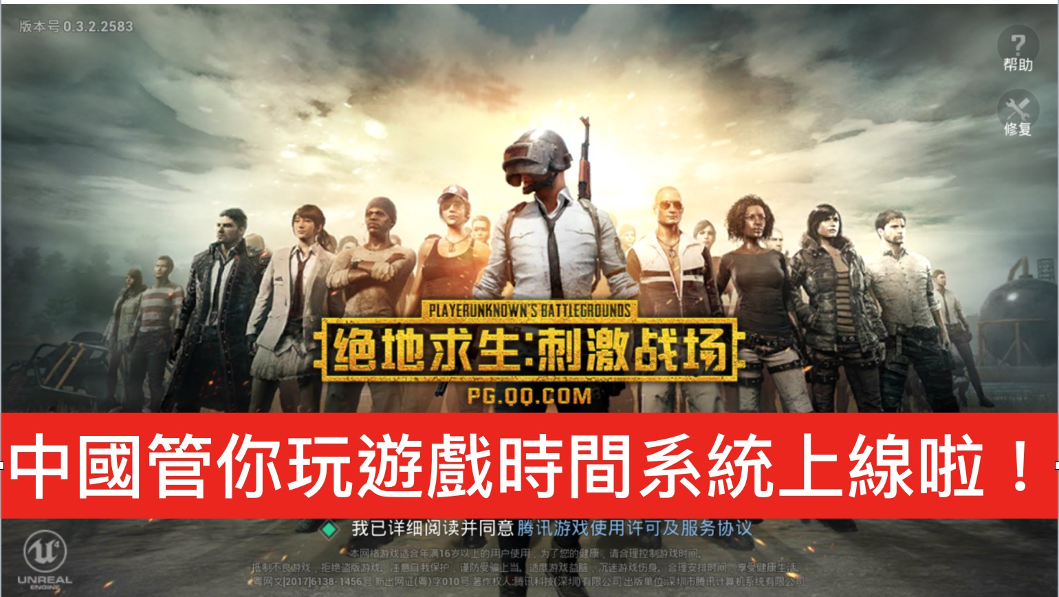PlayerUnknown's Battlegrounds, PUBG MOBILE, Video Games, Battle royale game, Android, iOS, Clash Royale, Fortnite, Tencent Games, , pubg android screenshots, Movie, Poster, Font, Sky, Album cover, Action film