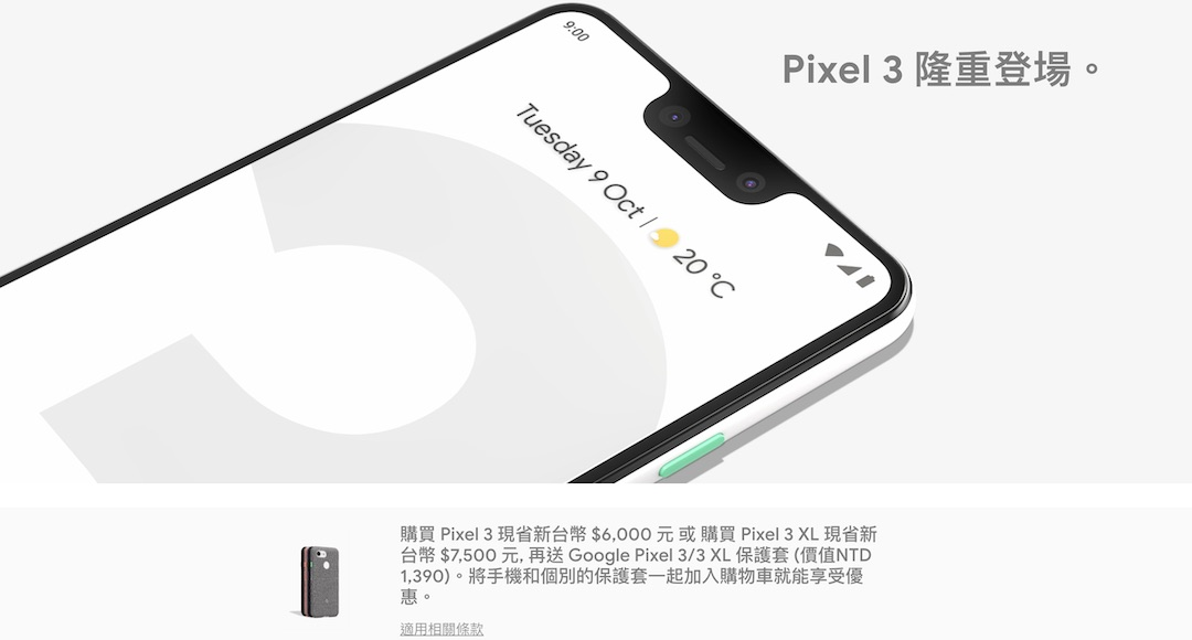 Google Pixel 3 XL, Google Pixel 3a, Pixel, Google, Smartphone, Pixel 3a, Google, , Qualcomm Snapdragon, not pink, pixel 3a, Text, Line, Technology, Electronic device, Gadget, Smartphone, Font, Mobile phone, Material property, Communication Device,智能手機,小工具,手機,電子設備,通訊設備,技術,線,字體,高通snapdragon,文本,材料屬性,谷歌,谷歌像素3 xl,像素,像素3a,谷歌像素3a,而不是粉紅色