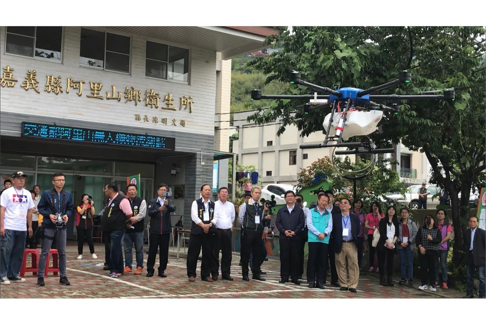 Dawen, 嘉义县阿里山乡卫生所香林联合卫生室, Unmanned aerial vehicle, Taipei, Mail, Aerial photography, Yahoo!奇摩, Ministry of Transportation and Communications, Alishan, Chiayi, 交通部中華郵政公司, vehicle, Helicopter, Rotorcraft, Vehicle, Event, Aircraft, Tourism, Helicopter rotor