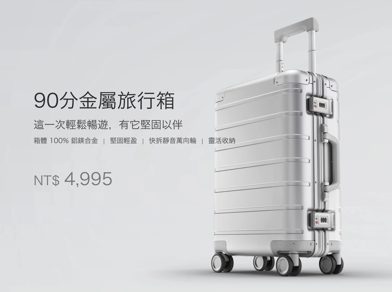 Suitcase, Baggage, Travel, Aluminium, Aluminium alloy, Metal, Discounts and allowances, Alloy, , Xiaomi, xiaomi metal travel suitcase, product, product, cylinder, brand