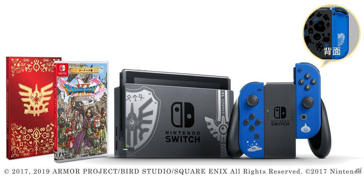 Super Mario Odyssey, Nintendo Switch, New Super Mario Bros. U Deluxe, Mario Kart 8 Deluxe, Super Smash Bros. Ultimate, Super Mario Party, Nintendo, , Video Games, Joy-Con, odyssey edition nintendo switch super mario odyssey, Electronics, Product, Technology, Electronic device, Gadget, Games, Multimedia, Video game accessory