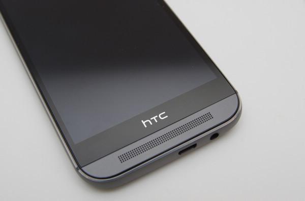 是回歸到簡樸的 HTC One M8 保護套這篇文章的首圖