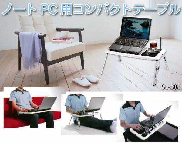 是部落客之宅在家工作好方便!筆電用多功能工作台這篇文章的首圖