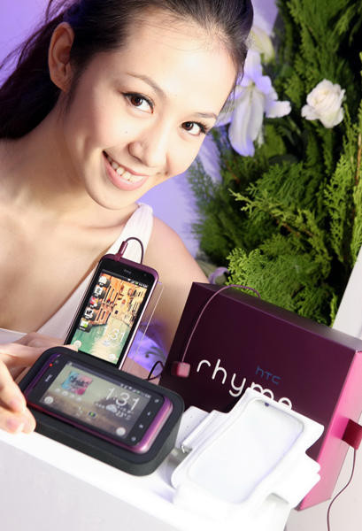 是HTC Rhyme 遠傳資費方案及配件一覽這篇文章的首圖