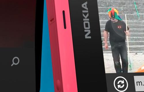 是Nokia 將推出入門款 Windows Phone 7 手機,Lumia 610 這篇文章的首圖