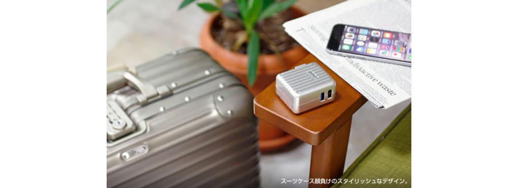 是就是要用一組的,把經典 RIMOWA 行李箱變成充電豆腐頭這篇文章的首圖