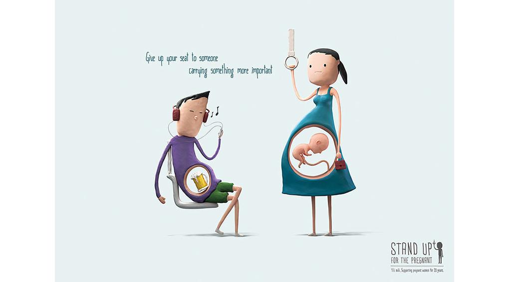 是趣味讓座廣告!到底是誰的肚子比較重要呢?這篇文章的首圖