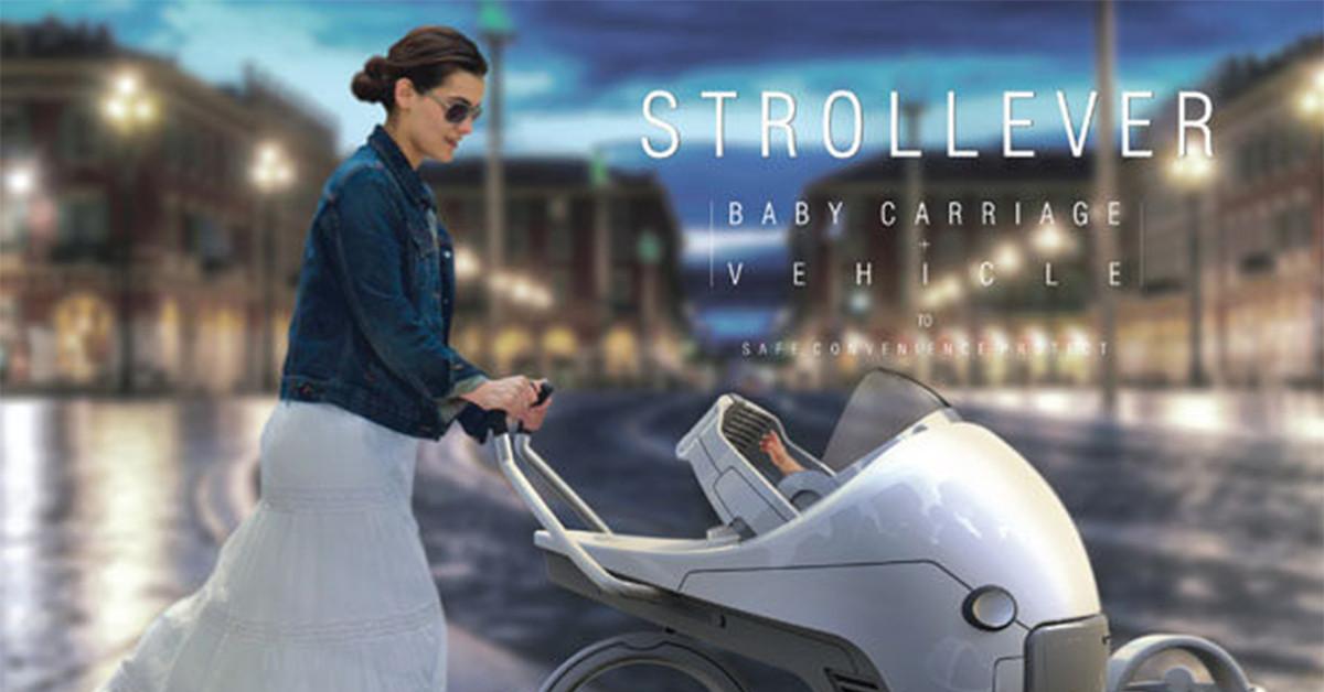 是Strollever:宛如鋼鐵人般的未來化嬰兒推車!這篇文章的首圖