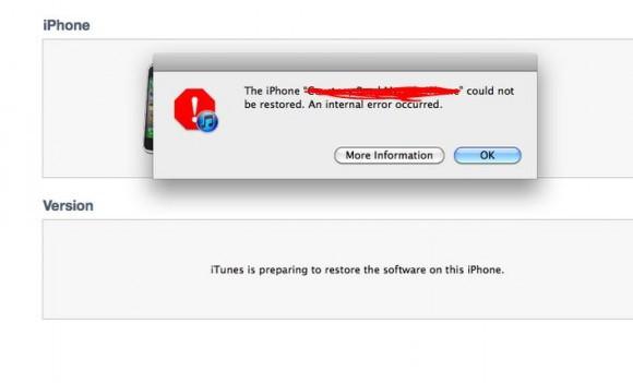 是[香港]解決升級 iOS 5 時出現 internal Error / 內部錯誤 / Error 3200 等問題這篇文章的首圖