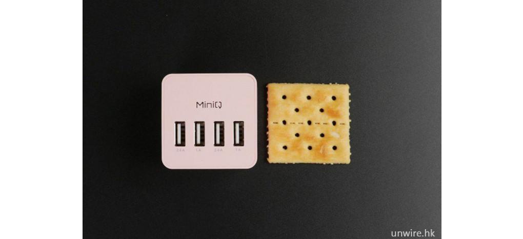 是跟「蘇打餅」一樣小的四孔 USB 充電器!MiniQ Charging Station Cube這篇文章的首圖
