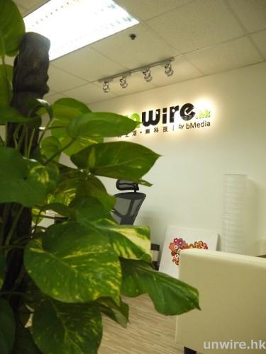 是植物都有 HP 值? UNWIRE 黃金葛實測 Parrot Flower Power 智能植物監測器這篇文章的首圖