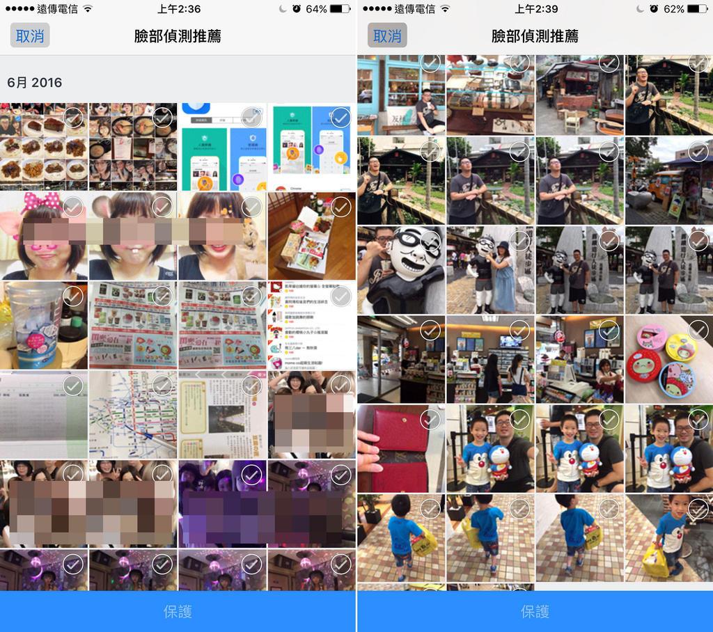 想偷看照片先過這關!快安裝CM Security iOS強化手機安全吧! - 癮科技