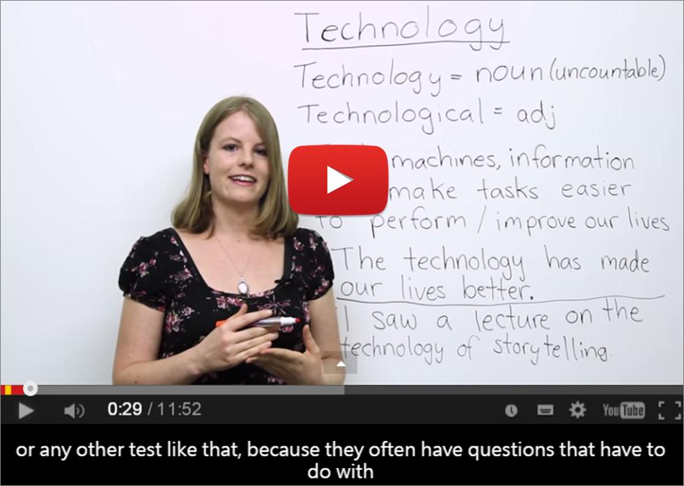 是【實用】科技改變世界,你知道這些關於科技的重要英文單字嗎?這篇文章的首圖