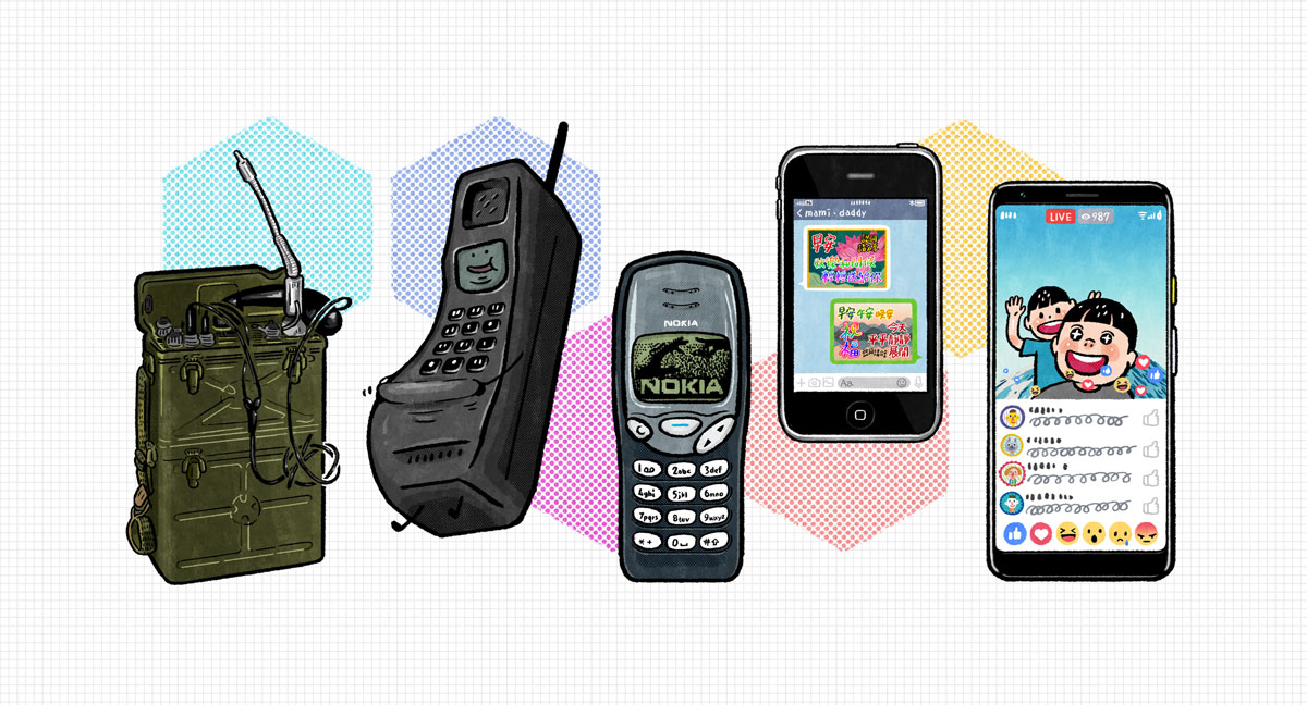 5G世代來臨!3大消費級應用:手機、筆電、VR